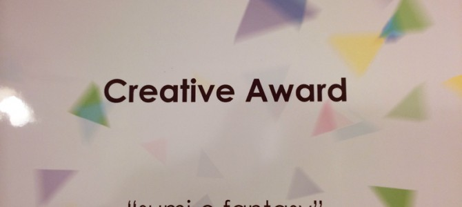 水墨画PVで賞をいただきました